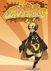 JAPANESE BUG FIGHTS:Hornetta by Lysol-Jones