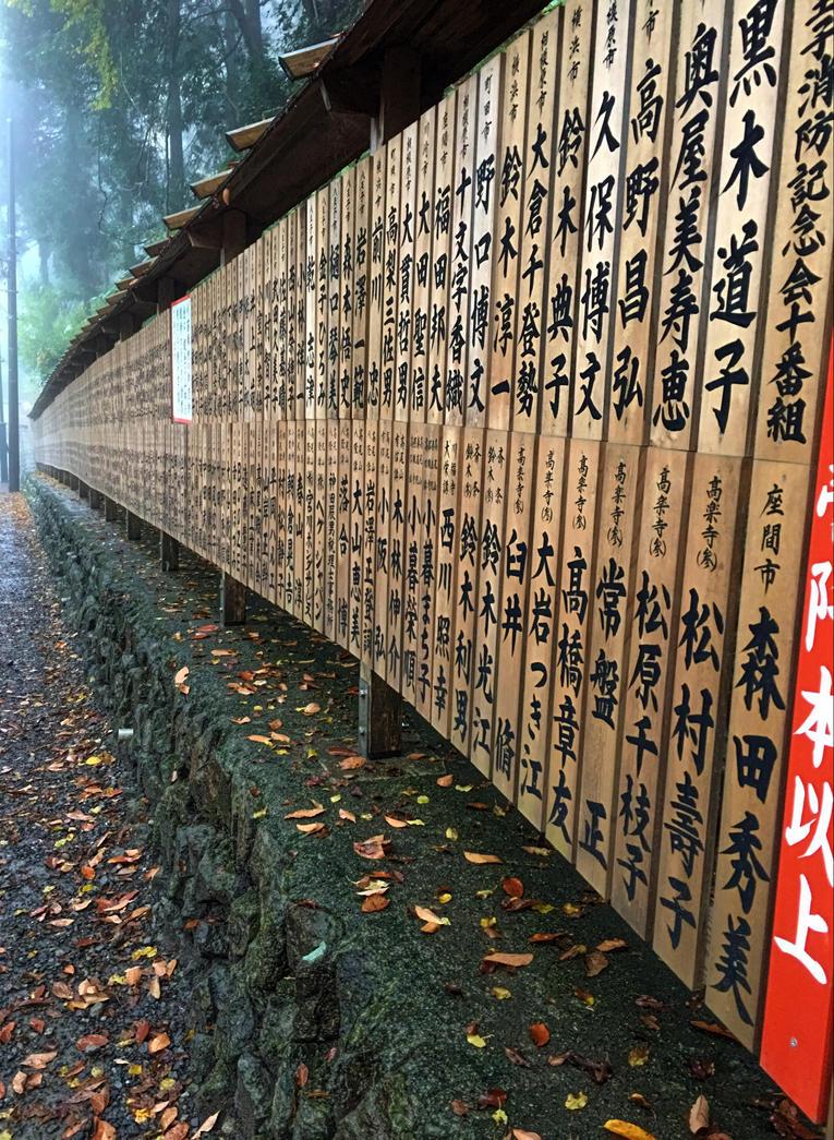 Written Wall by ShatterTheSun