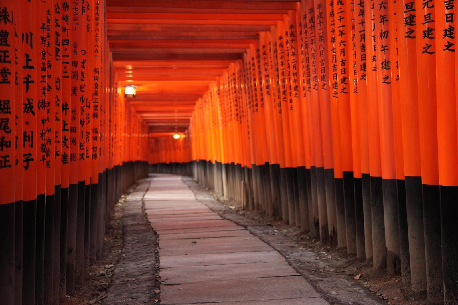 Japan by jahmadu