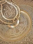 arab gold ishk