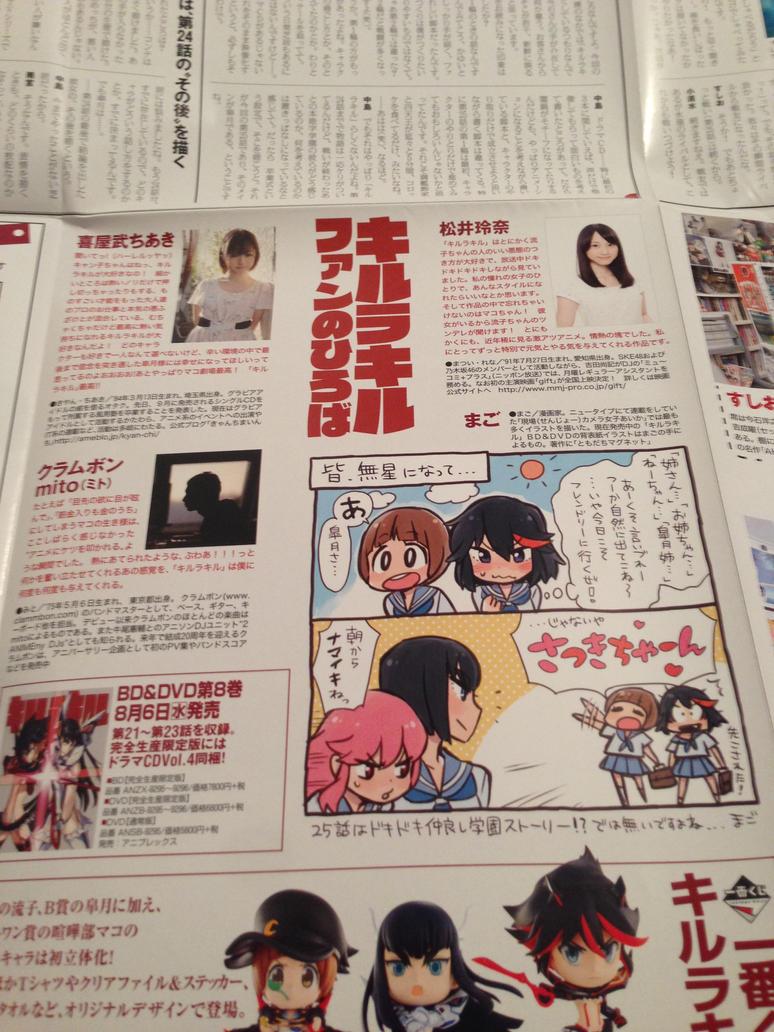 2014-07-23 23.51.35-2 by Kiryuin-Satsuki