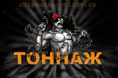TONNAZH by Marsulu