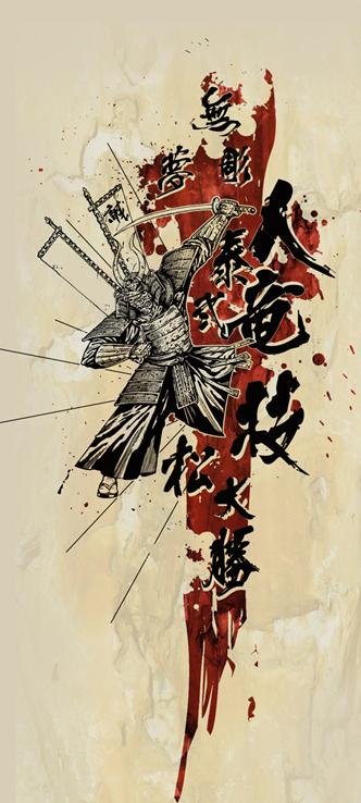 Samurai by Fico-Ossio
