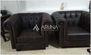 Service Sofa 2