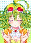 Gumi Megpoid - Vocaloid