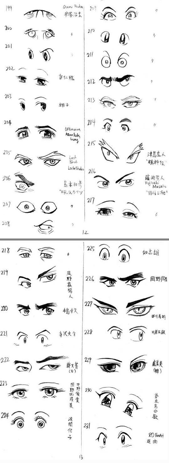 Anime eyes-184-231 by mayshing