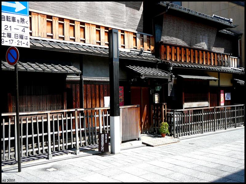 Gion by hesaki