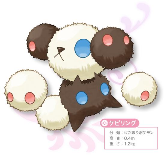 Fakemon: KEPIRINGU by ko-mono