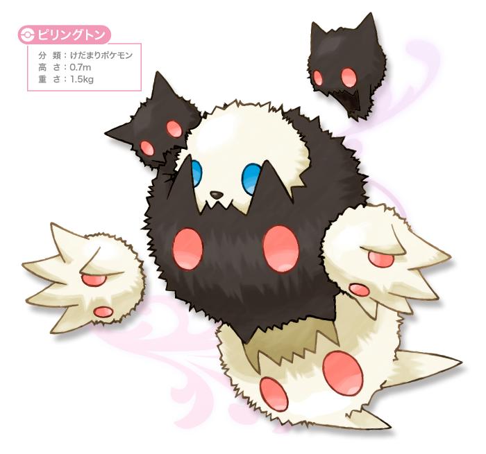 Fakemon: PIRINGUTON by ko-mono