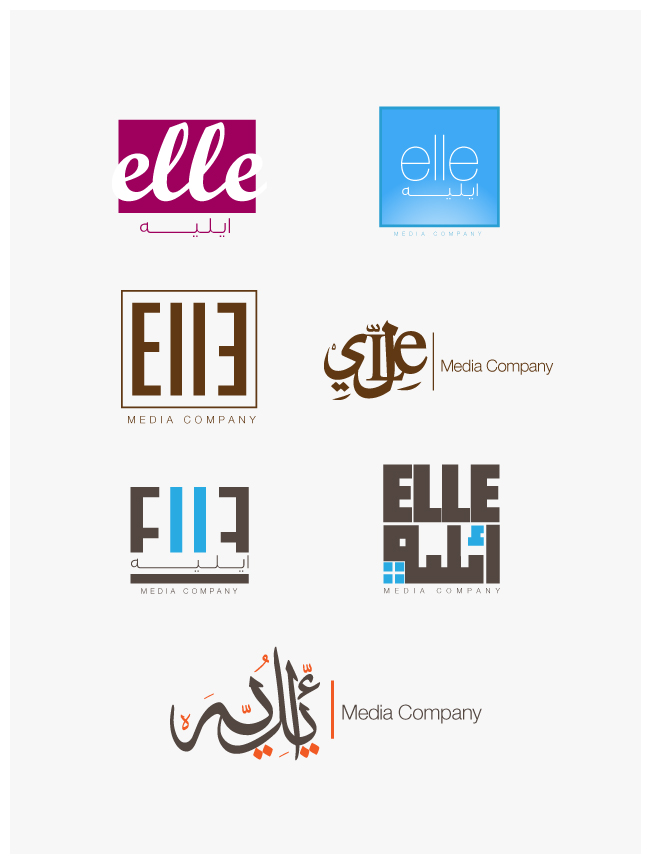 Elle logo design by beshoywilliam on deviantart for Elle decor logo