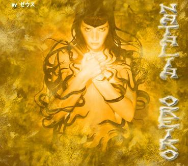 CD Cover Natalia Oreiro by eduardodezeus