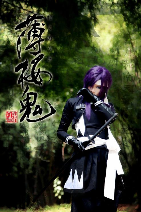 Shinsengumi Cosplay by yuegene