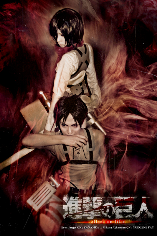 Attack On Titan cosplay by yuegene
