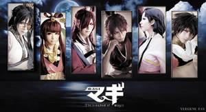 The Kou Empire by yuegene