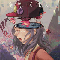 PARANOIA AGENT by tanhuitian