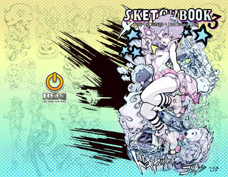 REIQ Sketchbook is out! Cover Art!