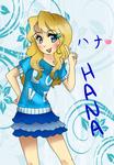Meee by Hana188