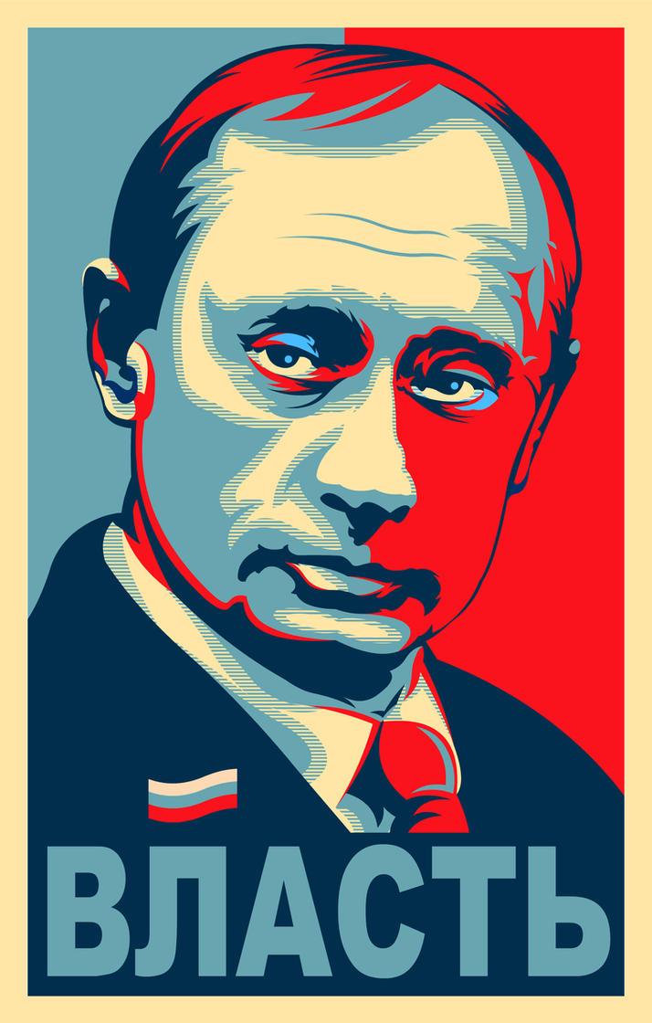 Obey Putin By Dznflavour On Deviantart