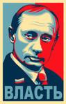 Obey Putin