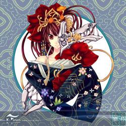 Ryushin 5