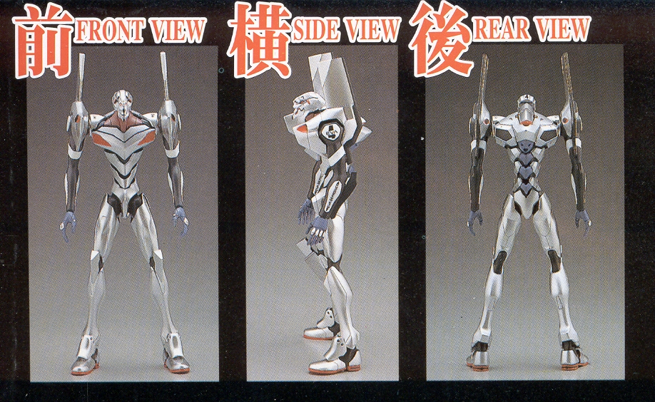 profiles of Evangelion Unit-04 by EVAUnit4A