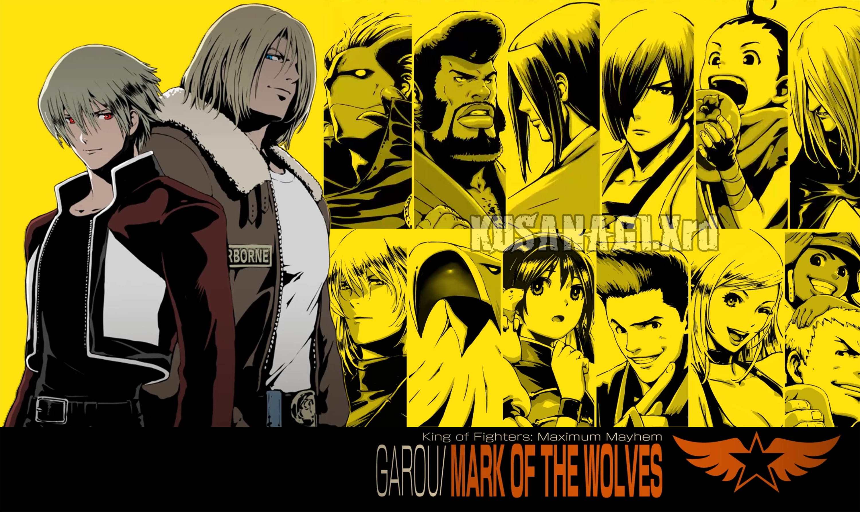 Garou Mark Of The Wolves Wallpaper By Kazvander By Kazvander