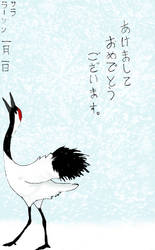 Akemashite: New Year's Crane by KuroTenshi