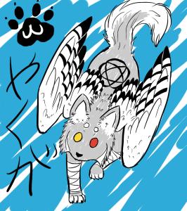 WolfYakuga's Profile Picture