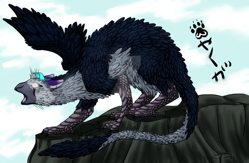 Trico by WolfYakuga