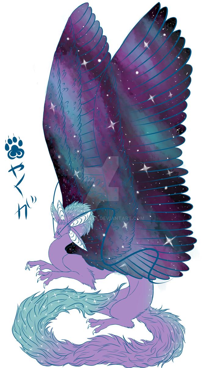 Dragon+Universe by WolfYakuga