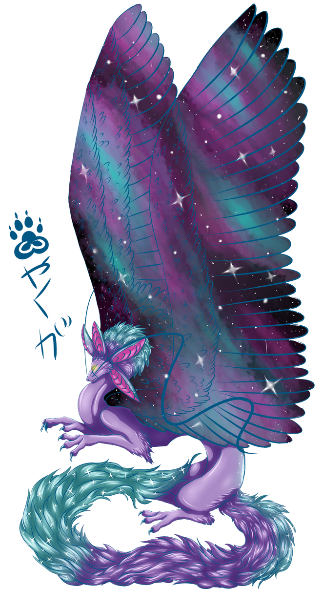 Dragon of the universe by WolfYakuga