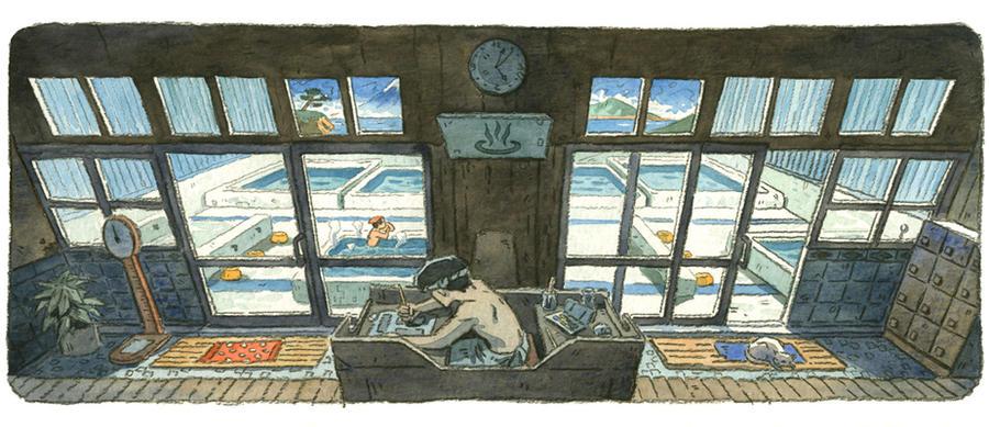 Atelier Sento by Uehara