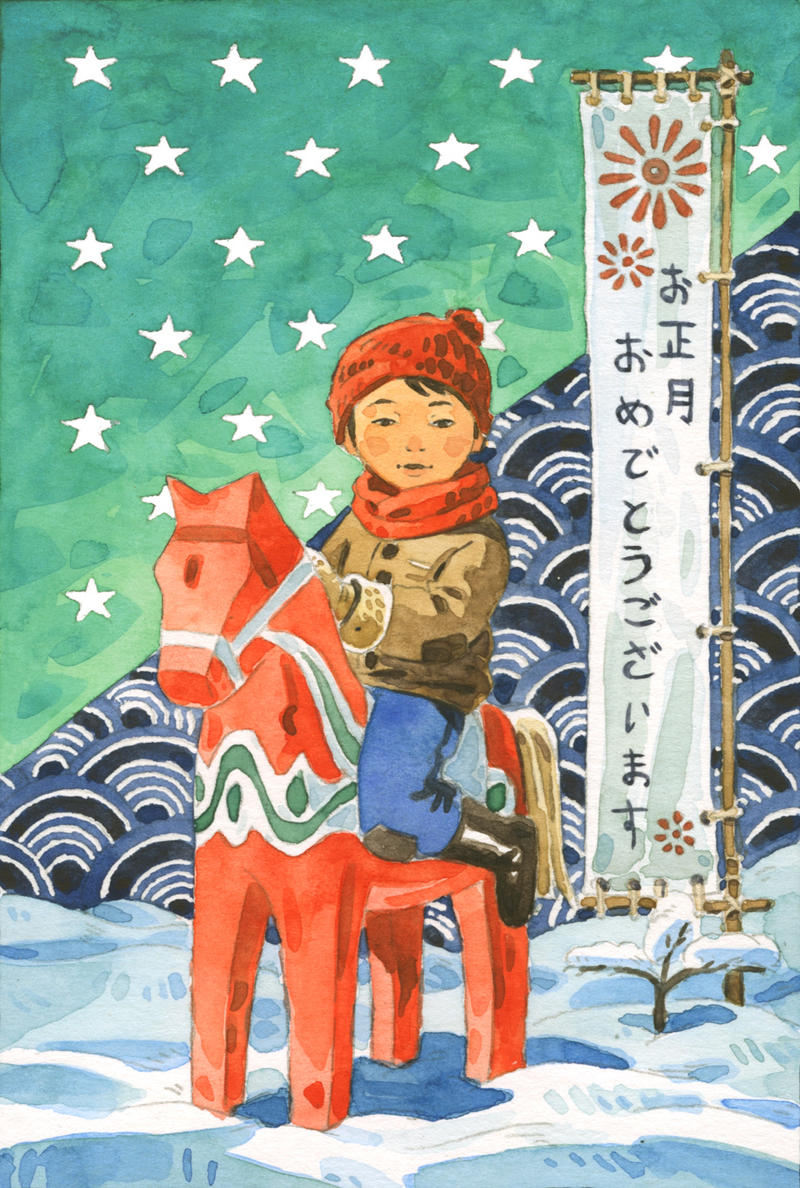 *** Happy New Year ! *** by Uehara