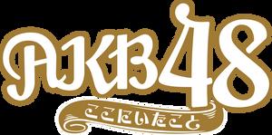 AKB48 Koko ni Ita Koto Logo Vector