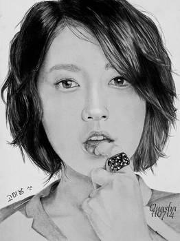 Park Shin Hye 110714