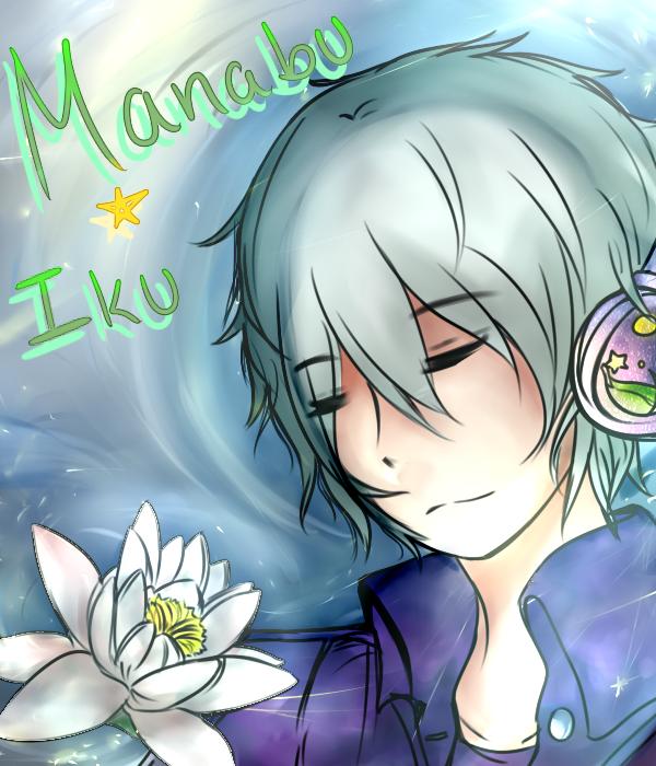 Manabu Iku Cover by angiecake66