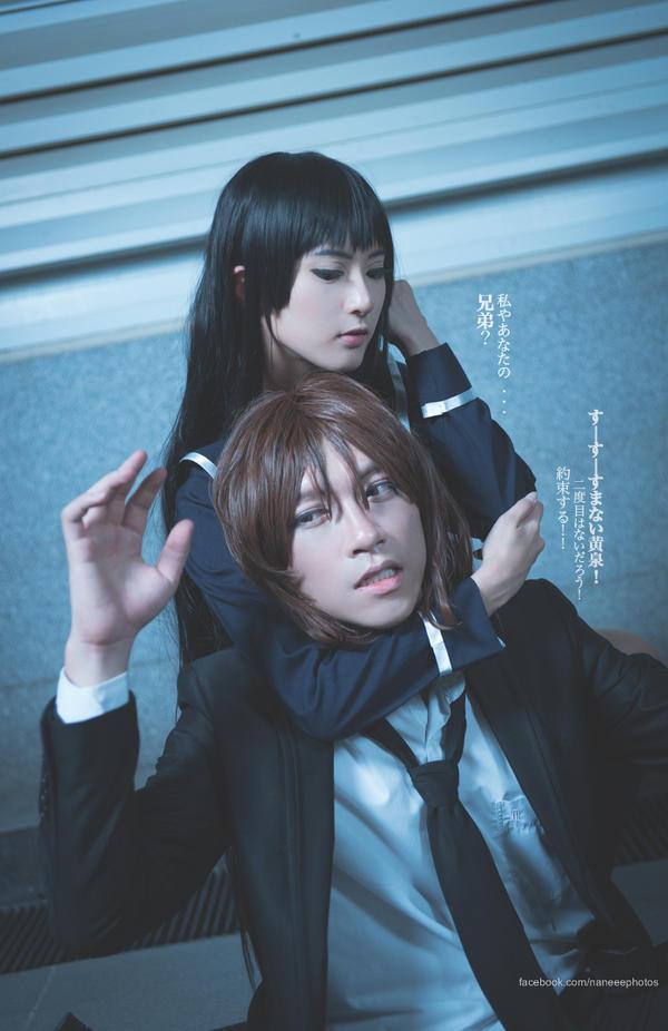 Izuna Noriyuki x Yomi Isayama - Ga-Rei Zero by HaraNoSakana