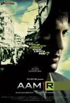 aamir poster 1
