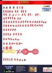Goku super sayian 2 kaioken ulsw sheet