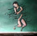 Iranian Typographic by adelpazir