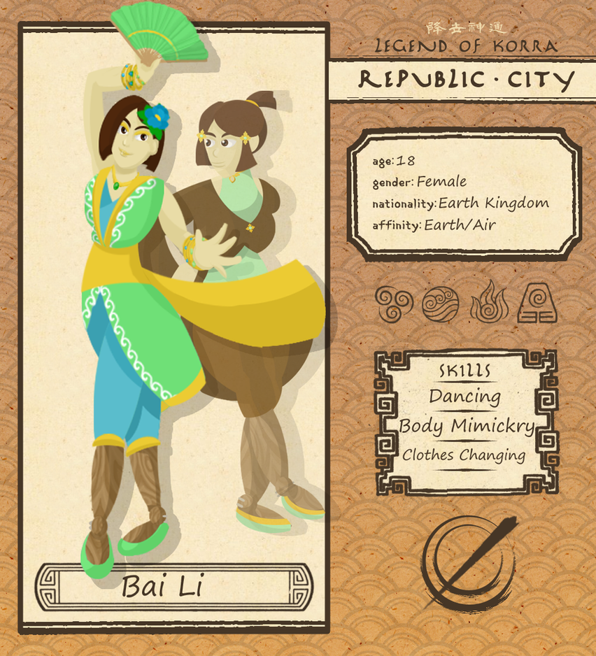 Republic City: Bai Li by BloodPlum