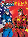 [COM] Captain America and Captain China by Jim Lai