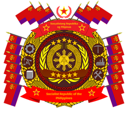 Emblem of Socialist Republic of the Philippines