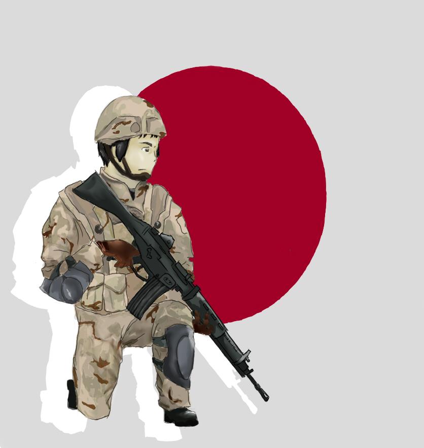 Japan by diogonen