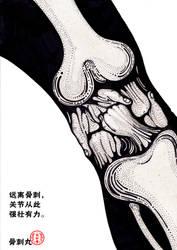 bone spurs ads5