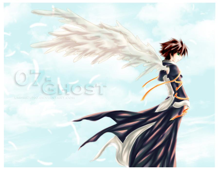 07-Ghost : Teito by Umi-Mizuno
