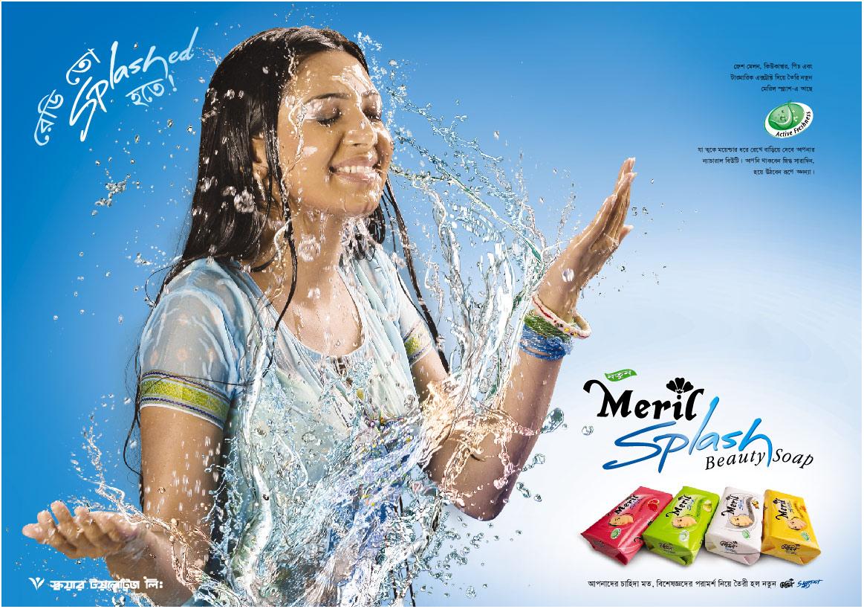 splash 2 by capmunir