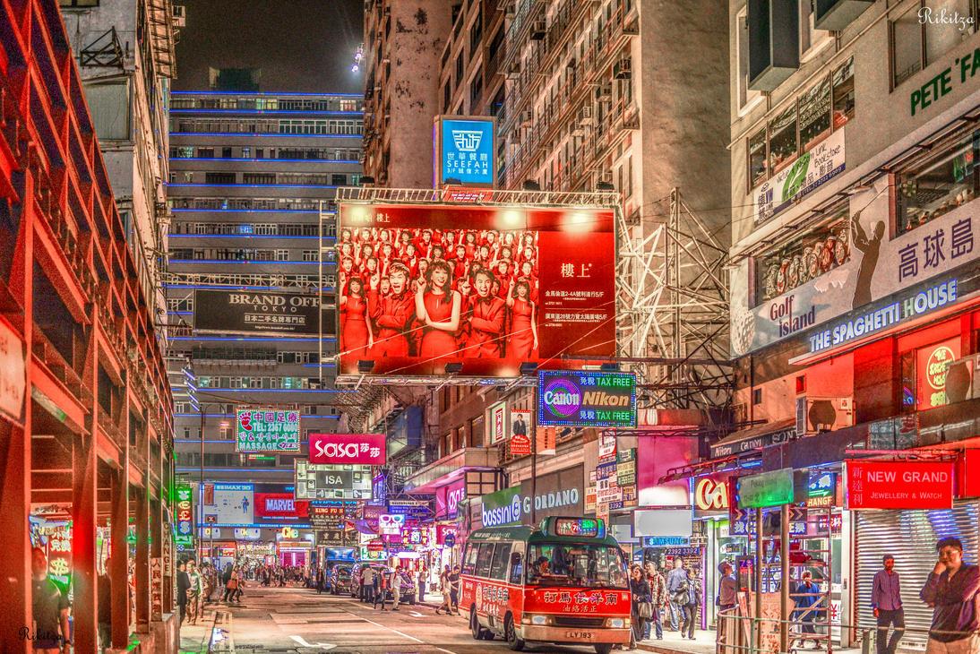 late light in HK by Rikitza