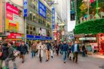 Afternoon in Shibuya - Tokyo