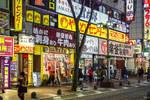 Tokyo time - night advertising